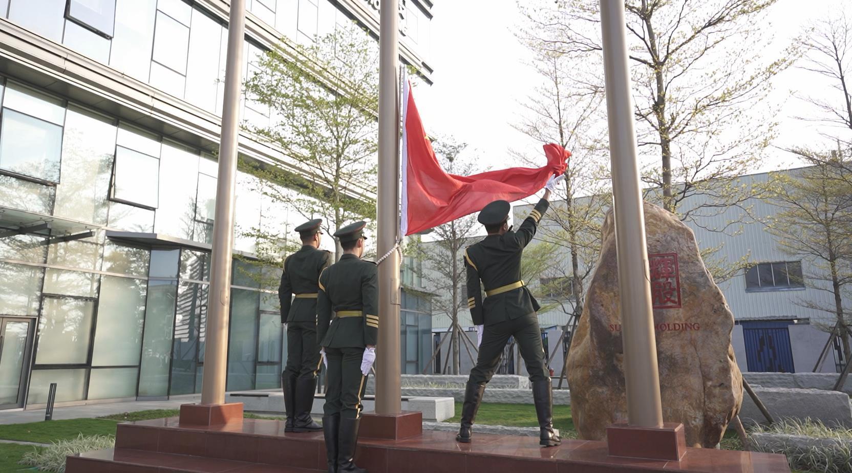 """11年升国旗""""必修课"""",升起这家企业冉冉的爱国情"""