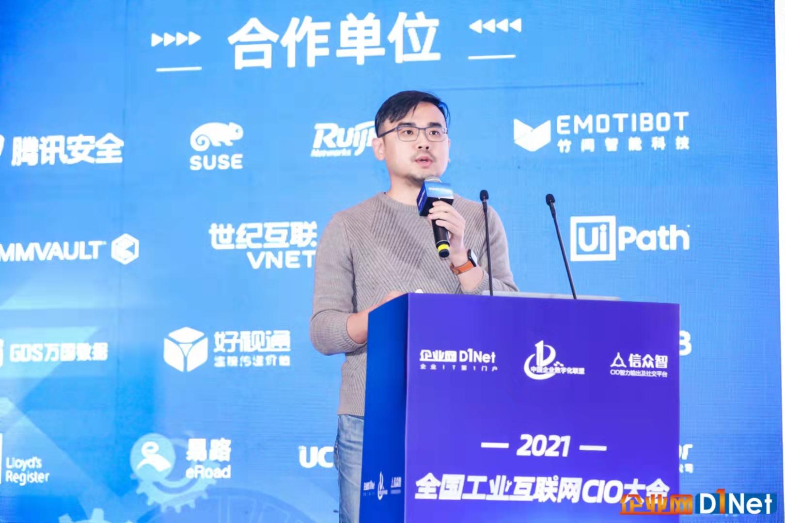 川源亮相工业互联网CIO大会——全闪原生技术核心引擎全面升级高端制造业